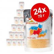 Бонус опаковка Almo Nature Jelly - в желе, 24 x 70 г - риба тон