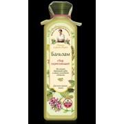 Balsam fortifiant - pe baza de apa de muguri de mesteacan si uleiuri presate la rece - toa