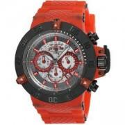 Мъжки часовник Invicta Subaqua 24364