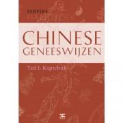 Servire-handboeken: Handboek Chinese geneeswijzen - Ted J. Kaptchuk