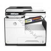 Принтер HP PageWide Pro 477dw mfp, p/n D3Q20B - HP цветен мастиленоструен принтер, копир, скенер и факс