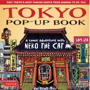 Tokyo Pop-Up Book: A Comic Adventure with Neko the Cat - A Manga Tour of Tokyo's Most Famous Sights - From Asakusa to Mt. Fuji, Hardcover
