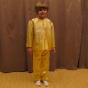 Costum soare- cod J016