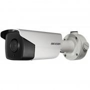 Camera de supraveghere IP Hikvision DS-2CD4A25FWD/IZHS