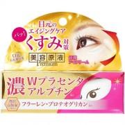 """Cosmetex Roland """"Loshi"""" - Крем для ухода за кожей вокруг глаз с коэнзимом Q10 и гиалуроновой кислотой, 20 г."""