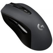 Logitech Mysz bezprzewodowa do gier LOGITECH G603 910-005101