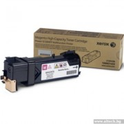XEROX Cartridge for Phaser 6128, Magenta (106R01457)
