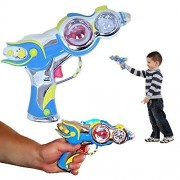 Toy Cubby Light-up Spinning LED Lights Super Space Plastic Pistol Shooter Gun with Sound