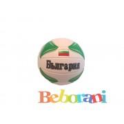 Топка волейбол България