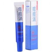Face cream whitening skin care anti acne treatment cream oil control moisturizing Acne Scar Remover Pores bioaqua acne c