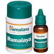 Himalaya Rumalaya Liniment (60ML) (PACK OF 2)