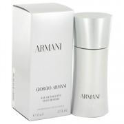 Giorgio Armani Code Ice Eau De Toilette Spray 1.7 oz / 50.27 mL Men's Fragrance 516326
