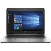 "Лаптоп HP EliteBook 840 G3 - 14"" FHD, i7-6600U, 16GB"