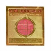 Shri Surya Yantra (3X3 Inches)