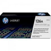 Барабан за HP 126A LaserJet Imaging Dru - CE314A