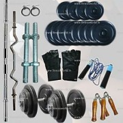 60 Kg Adjustable Body Maxx Weight Lifting Home Gym Complete Set