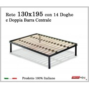 ErgoRelax Rete per materasso a 14 doghe in faggio VIENNA 130x195 con Doppia Barra Centrale cm. 100% Made in Italy