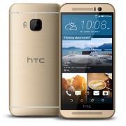 HTC One M9 32GB (на изплащане)