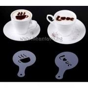 Шаблони за декорация на кафе, мляко и капучино - 16 бр