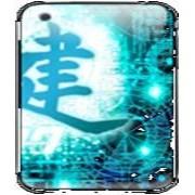 PSP Skin Design 89