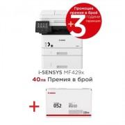Лазерно многофункционално устройство Canon i-SENSYS MF429x Printer/Scanner/Copier/Fax + Canon CRG-052