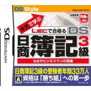 Square Enix Maji de Manabu: LEC de Ukaru DS Hishou Boki 3-Kyuu [Japan Import]