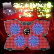"CoolCold Ice Magic 2 Koeler met 4 Stilte Fans LED USB 2.0 Laptop Cooling Pad 12 ""13"" 14 ""15"" 17 ""Laptop Houder COOLCOLD"