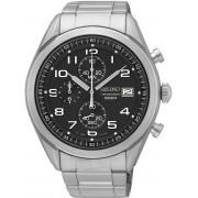 SEIKO - Horloge - Mannen - Zilverkleurig Ø 45 - SSB269P1