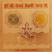 Metal Gold Plated Finished Shree Vaibhav Laxmi Yantra Vaastu