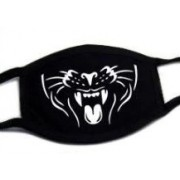 Barevné roušku z bavlny na obličej - Tiger