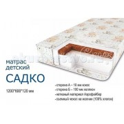 Сонная сказка Матрас Сонная сказка Садко Стандарт 119х59х12