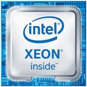 CPU, Intel XEON Quad Core E3-1240V6 /3.7GHz/ 8MB Cache/ LGA1151/ BOX (BX80677E31240V6SR327)
