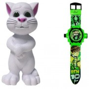 Talking Tom Cat, Intelligent Talking Tom Cat for Kids, Copy Cat,Musical Cat,Teaching Cat,Recording Tom Cat,Touching Cat Color Gray Body H/size 19cm (Free Ben10 Projector Watch Color Green )By FastToys