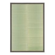 【59%OFF】国産い草ラグ 掛川織 191x191cm/191x250cm ナチュラル 191x250 インテリア・家具 > 敷物~~ラグ