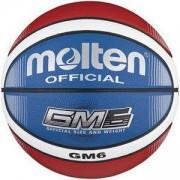 Баскетболна топка BGMX6-C - Molten, 4230079688