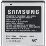 Batería original Samsung EB575152VU