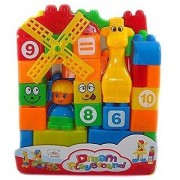 NMJ Kid's Plastic Building Blocks Educational Kids Puzzle Construction Toy