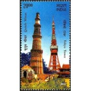 Emperor & Empress of Japan's Visit Archaeology, Towers, Minar, Communications, Observation Tower Rs. 20