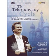 Video Delta The Tchaikovsky cycle - DVD
