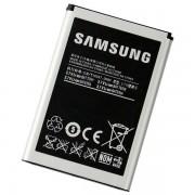 Оригинална батерия за Samsung S8530 Wave 2