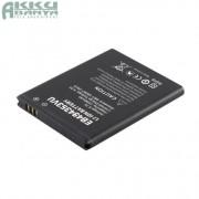 Samsung Galaxy Mini akkumulátor 1200mAh utángyártott