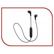 JVC Bluetooth HA-FX9BT-B Black