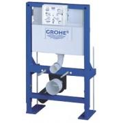 Rezervor incastrat pentru WC Grohe Rapid SL-38587000