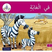 Arabic Club Readers: Pink Band: In the Jungle, Paperback/***