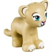 LEGO NEW TAN LION TIGER CUB baby Animal Zoo Jungle Minifigure Minifig Figure Cute girl boy