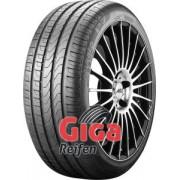 Pirelli Cinturato P7 ( 225/60 R17 99V * )