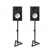 Yamaha HS7 (Pair) With Speaker Stands