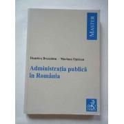 Administratia Publica In Romania - D. Brezoianu M. Oprican