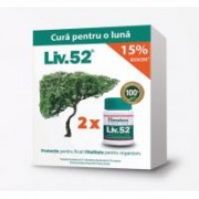Pachet liv 52 1+1 15 reducere 1cps HIMALAYA