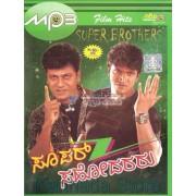 Shivrajkumar-Puneeth Rajkumar Hits MP3 CD